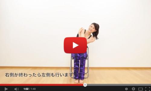座ったままできる腹筋_-_YouTube