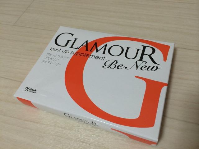 glamor2